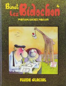 bidochon04_1034